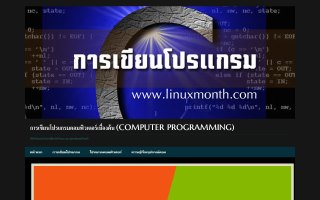 LinuxMonth